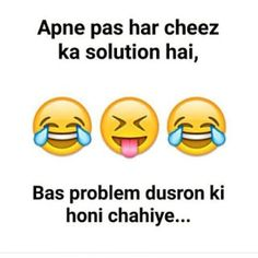 Ideas Funny Quotes Sarcasm In Urdu For 2019 Funny Study Quotes, Funny Attitude Quotes, Funny True Quotes, Jokes Quotes, Funny Relatable Memes, Bff Quotes, Funny School Jokes, Funny Jokes In Hindi, Very Funny Jokes