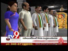 CM Kiran Kumar prays Lora Venkateshwara to keep AP united - Vikatakavi