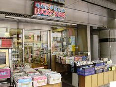 cloth and fodder: Fabric shopping in Tokyo