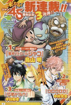 "Dragon Ball Creator Akira Toriyama Returns with New Manga in ""Shonen Jump"""