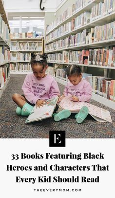 Kids Books Featuring Black Heroes and Characters | The Everymom Baby Bookshelf, Book Club List, Bessie Coleman, Venus And Serena Williams, How To Teach Kids, Read Aloud Books, Young Life, Black History Month, Teaching Kids