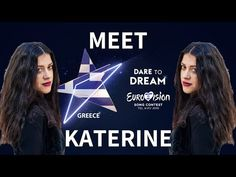 """(9077) Road to Eurovision Song Contest 2019: Greece with Katerine Duska """"Better Love"""" - YouTube"""
