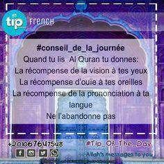 Coran :) #conseil #du #jour #français #allah #tip_of_the_day #life #daily #sunan #teachings #islamic #posts #islam #holy #quran #good #manners #prophet #muhammad #muslims #smile #hope #jannah #paradise #quote #inspiration #ramadan #رمضان #الله #الرسول #اسلام #قرآن #حديث #سنن #أمل #جنة