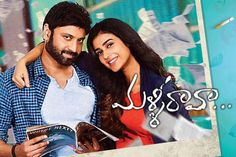 Malli Raava 2017 Featured Movie Watch Full Movie Online for FREE