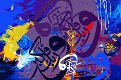 Arabic Calligraphy Paintings www.calligraphyuae.com