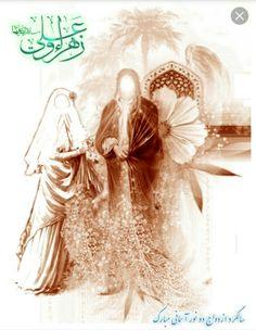 Fatima Bint Muhammad, Imam Hussain Wallpapers, Karbala Photography, Mola Ali, Islamic Paintings, Islamic Art Calligraphy, Imam Ali, Holi, Backgrounds