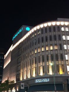 Damaru department store : Kobe, Japan