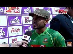 বাংলাদেশের টেস্ট ইতিহাসে সবচেয়ে বড় জয়׃ মুশফিক !!  Bangladesh Cricket New...