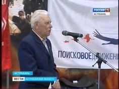 В День неизвестного солдата в Астрахани прошла церемония возложения цвет...