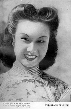 Li Lihua was so pretty!