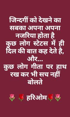 Break Up Images In Hindi Breakup Quotes Pinterest Breakup