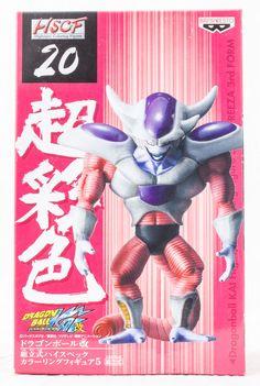 Dragon Ball HSCF Figure high spec coloring Freeza 3rd Form JAPAN ANIME MANGA