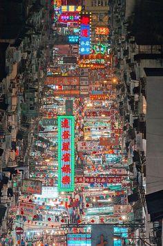 Temple Street, Kowloon, Hong Kong #travel #HongKong