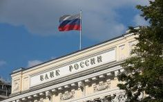 The Central Bank will add 220 billion rubles for payments to depositors of bankrupt banks