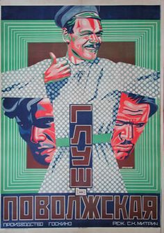 47 Soviet Propaganda Posters | Abduzeedo Design Inspiration & Tutorials