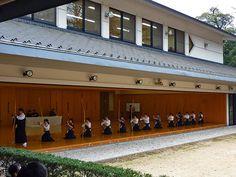 Example of an archery dojo Kendo, Dojo, Archery, Martial Arts, Samurai, Japanese, Studio, Architecture, World
