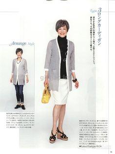 giftjap.info - Интернет-магазин   Japanese book and magazine handicrafts - MRS STYLE BOOK 2015-06 Summer