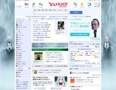 Yahoo!JAPAN リッチアド事例 2014/7/7週 | 広告料金HOWマッチ