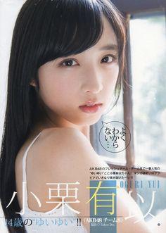 小栗有以! Japan Fashion, Akb48, Japanese, Asian, Female, Beautiful Women, Japan Style, Idol, Paradise