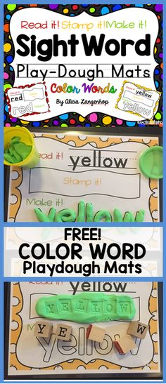 Free Hands On Interactive Sight Word Practice! Color Word Play Dough Mats
