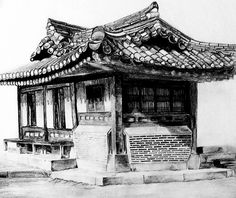 #drawing #architecture #pencil #freehand #blacknwhite #helenh #korean #hanok #traditional