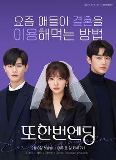 Korean drama 'Ending Again' added to HanCinema database. New Korean Drama, Korean Drama Romance, Korean Drama Movies, Korean Dramas, Big Bang Top, Web Drama, Drama Film, Kdrama, Hrithik Roshan