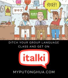 Ditch your group language class and get on Italki! - My Putonghua