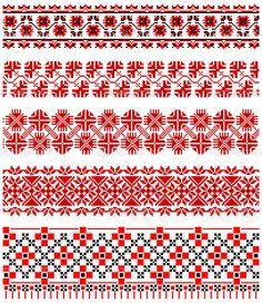 Украинская вышивка украшение — Cтоковый вектор #4807623