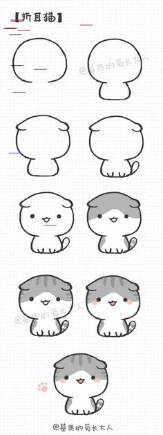 drawings kawaii Exquisite Learn To Draw Animals Ideas Kawaii Drawings, Doodle Drawings, Cartoon Drawings, Easy Drawings, Animal Drawings, Doodle Art, Drawing Animals, Griffonnages Kawaii, Chat Kawaii