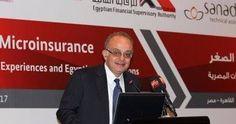 """""""الرقابة المالية"""" تعتمد تعديل لائحة صندوق تأمين العاملين بـ""""كوكا كولا"""" -                                                                                                                                                             كتب هانى الحوتى…"""