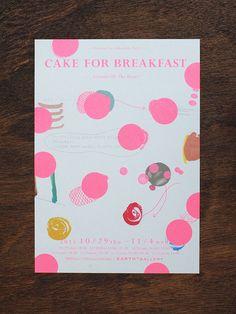 http://agatayamaguchi.com/cake-for-breakfast.html