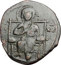 JESUS CHRIST Class D Anonymous Ancient 1042AD Byzantine Follis Coin Rare i55767 https://trustedmedievalcoins.wordpress.com/2016/05/27/jesus-christ-class-d-anonymous-ancient-1042ad-byzantine-follis-coin-rare-i55767/