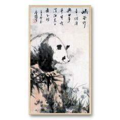 #Cool #chinese cute #sweet #fluffy #panda #bear #sumi #art #oriental #painting #business #card #profile #businesscard
