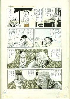 Neji Shiki  yoshiharu TSUGE 1968