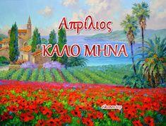 Painting, Youtube, Art, Spring, Art Background, Painting Art, Kunst, Paintings, Performing Arts