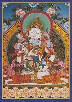 Vajrasattva in Consort Tibetan Greeting Card