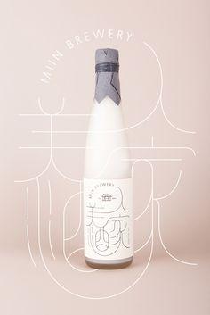 Miin Brewery: rice wine