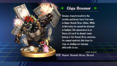 Giga Bowser A Force Gigabowser Kingbowser Ssbm Ssbb Bowser Supersmashbros Teammario Mariofranchise Nintendo Mario Memes Super Smash Bros Super Mario