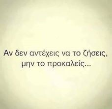 Find images and videos about quotes, greek quotes and greek on We Heart It - the app to get lost in what you love. Favorite Quotes, Best Quotes, Funny Quotes, Advice Quotes, Words Quotes, Daily Quotes, Life Quotes, Crazy Quotes, Counseling Quotes