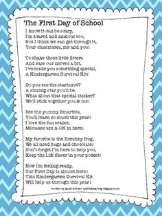 First Day of School Poem (student gift idea)