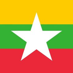 'Myanmar (Burma) Flag Stickers, Gifts and Products' by mpodger Asian Wallpaper, Framed Prints, Canvas Prints, Flag Colors, Flags Of The World, National Flag, Web Design, Stickers, Gifts