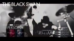 """THE BLACK SWAN will release their new maxi single """"PERSONA"""" in October. Here is a PV preview! Check out how they integrate their recent """"black look"""", like a dark spirit that…"""