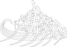 besmele kayığı filografi deseni çizimi bismillahirrahmanirrahim