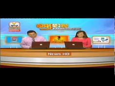 Hang Meas HDTV, Khmer Hot News Today, 29 July 2014 FULL