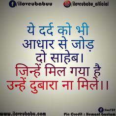 Find Best Hindi Shayari Collection Whatsapp Statusdp