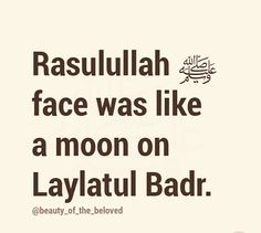 Saw Quotes, True Quotes, Best Quotes, Prophets In Islam, Prophet Muhammad Quotes, Islamic Posters, Love In Islam, Lion Pictures, Islamic Girl