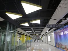 Following the successful bidder for Shenzhen Metro line 7 comprehensive energy-saving lighting project, Spark once again to achieve strategic cooperation with Shenzhen Metro Line20.