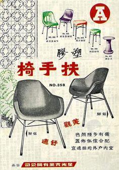 Old Hong Kong Style
