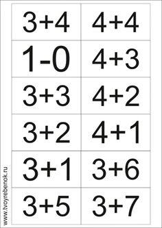 Счет в пределах десяти Homeschool, Math Equations, Literacy Activities, 1st Grades, Learning, Homeschooling