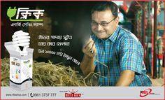 Click Energy Savings Lamp Press Ad - Ads of Bangladesh